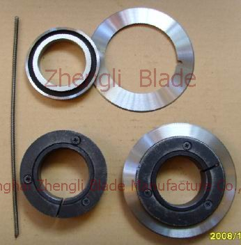 Glass circle (Park) blade, ultra-thin circular knife, cutter blade circular (type) Enderby land