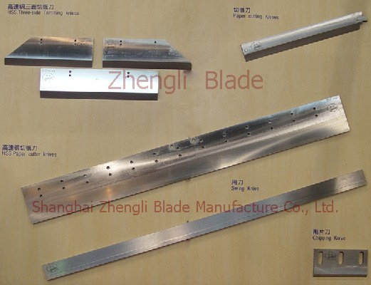 Small paper cutter, high-speed steel scissors, cutting knife, woven bag cutting blade Bangkok