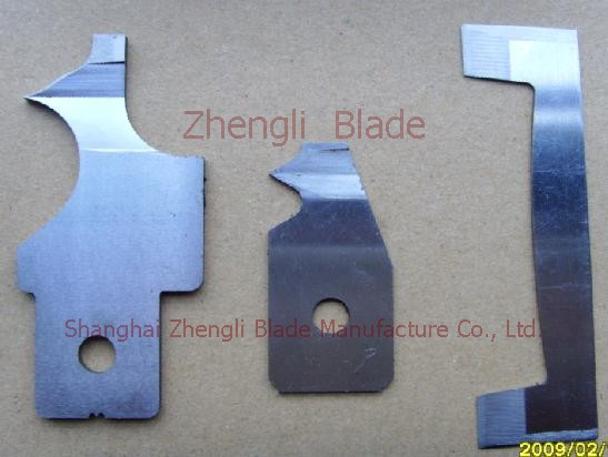 Machine repair cloth blade, knife tool interface, interface, interface shear knife Hampstead