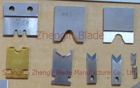 Cable stripping knife, cable, insulated wire stripping knife Ha Noi (Hanoi)